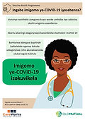 Poster 3b - does the vaccine work OM Zul