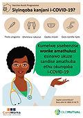 Poster 4b - all the tools OM Zulu.jpg