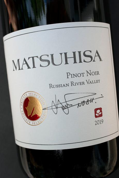 Nobu Wine
