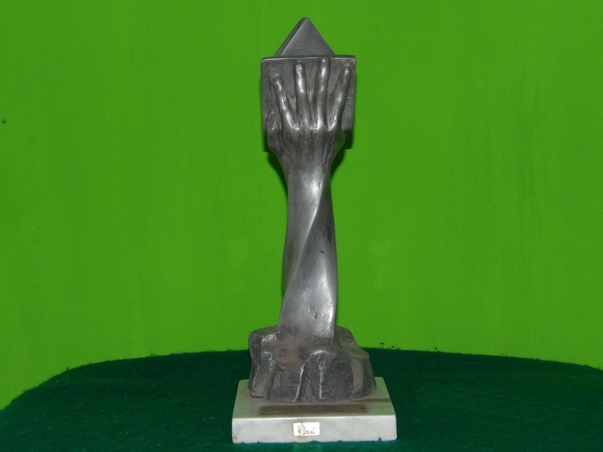 Premio Vocación Academica