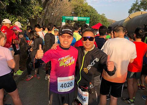 香港糖尿聯會健康長跑 2020