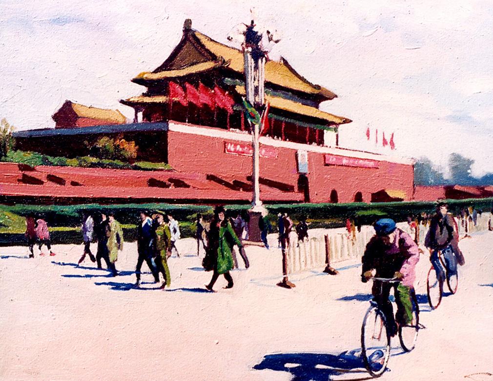 Tian An Men Square ( Beijing)