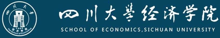 川大学院logo.jpg