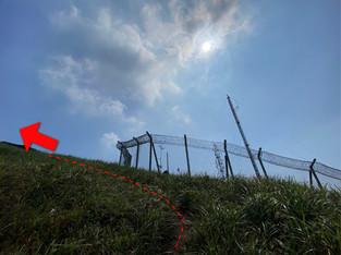 彌勒山  Nei Lak Shan