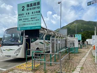 昂坪巴士站 Ngong Ping Bus Station
