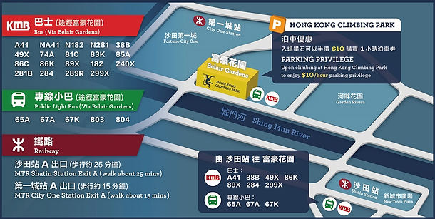 location_transportation.jpg