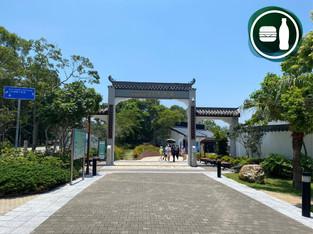昂坪市集 Ngong Ping Village