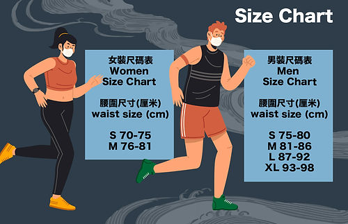 size new2.jpg