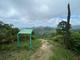 觀音山 Kwun Yam Shan