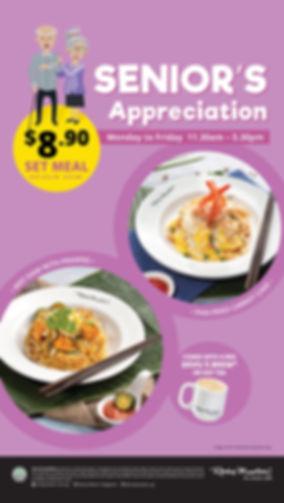Senior-Appreciation_LED-P-Halal_FA.jpg