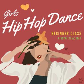 Girls  HipHop Dance Class