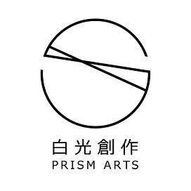 Prism Arts Logo_final_smaller.jpg