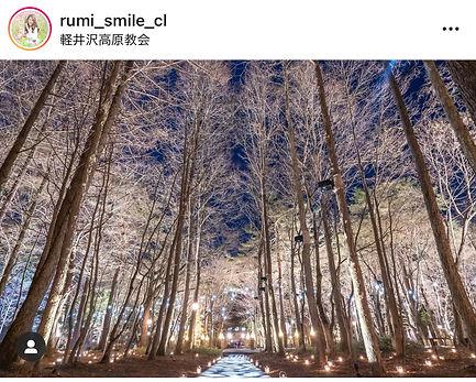 2021huyu_rumi_smile_cl.jpg