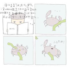 小芳學到的知識