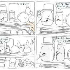 冰箱的茶水間