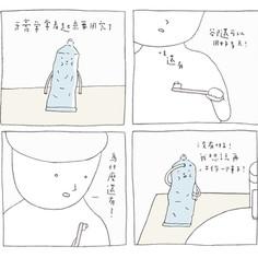 牙膏喜歡它的工作