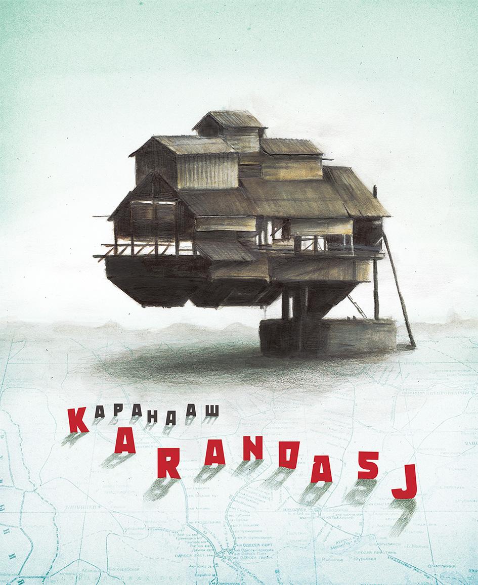 Affiche Karandasj