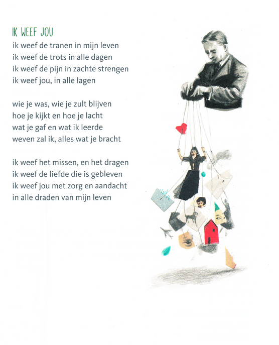 Ik weef jou © Floortje Agema