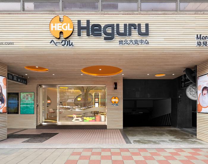 CTD HEGURU