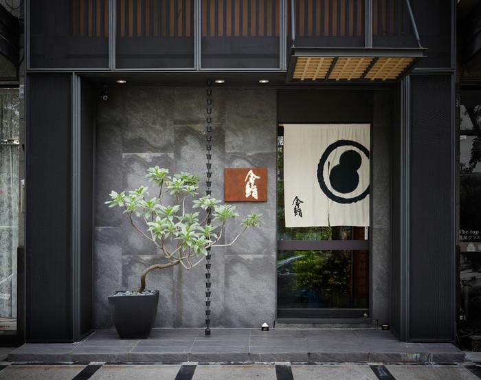 CTD 金旗 日本料理