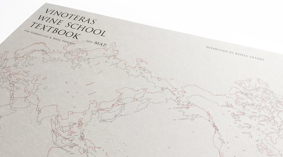 winetextbook_010.jpg