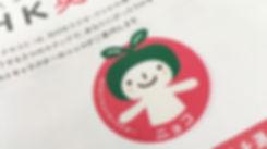 NHK_013.jpg