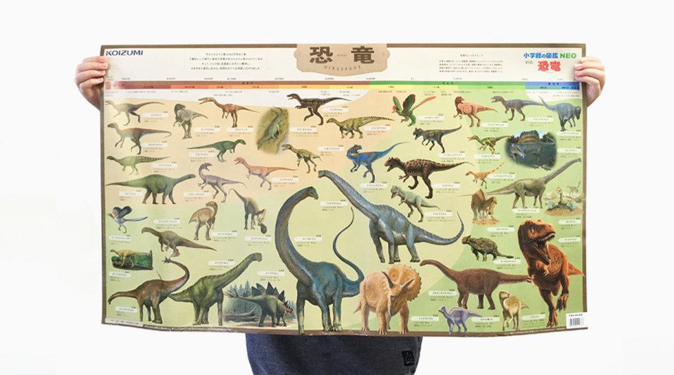 Dinosaurs_001.jpg