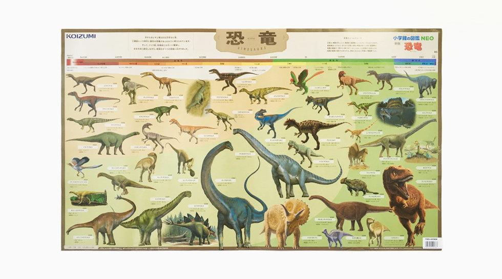 Dinosaurs_007.jpg