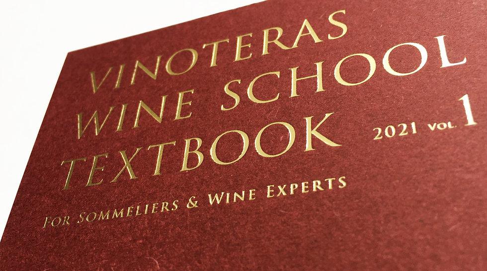 winetextbook_012.jpg