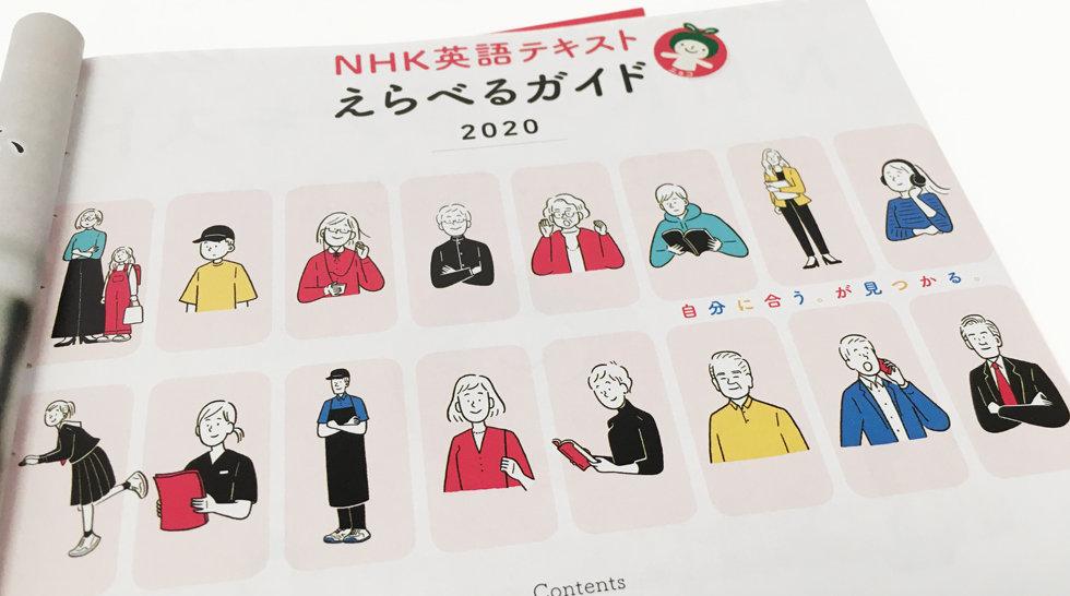 NHK_003.jpg