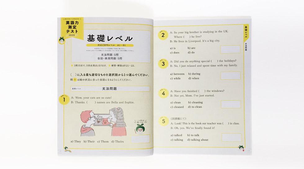 NHK_006.jpg