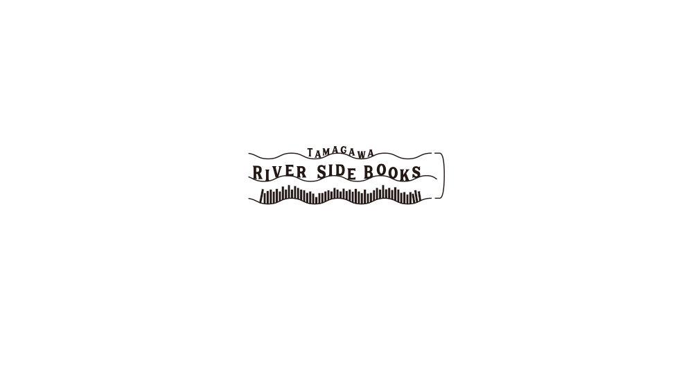 RiverSideBook_000.jpg