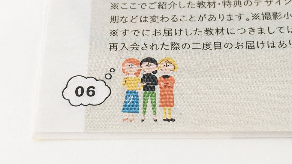 nakanaka graphic name card