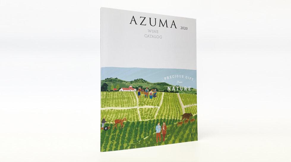 AZUMA2020_001.jpg