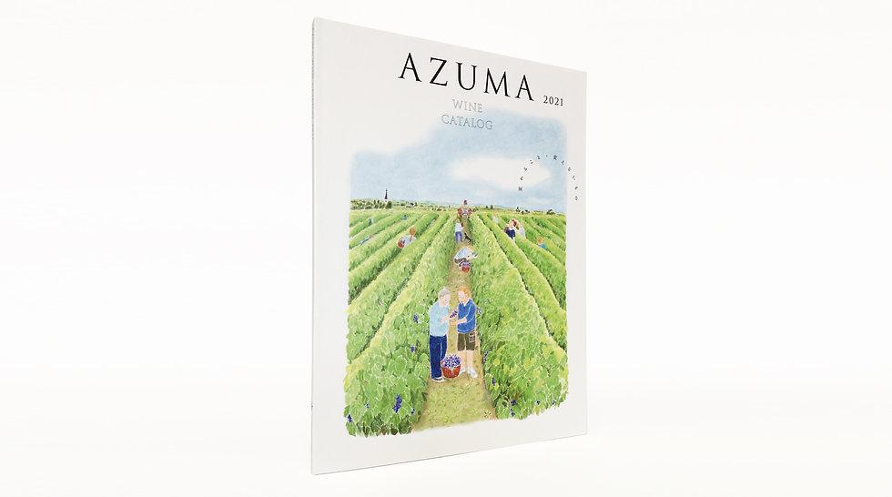 AZUMA2021_000_3.jpg