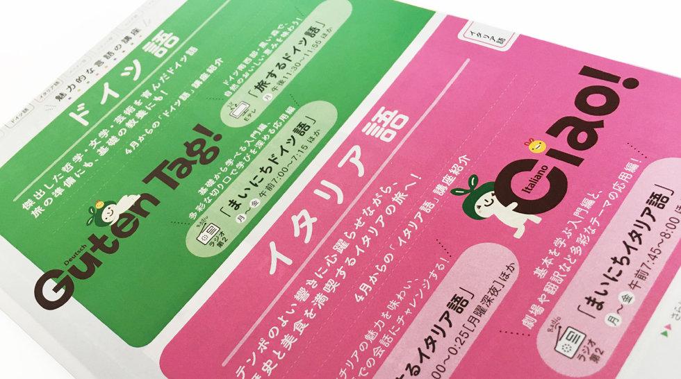 NHK_012.jpg