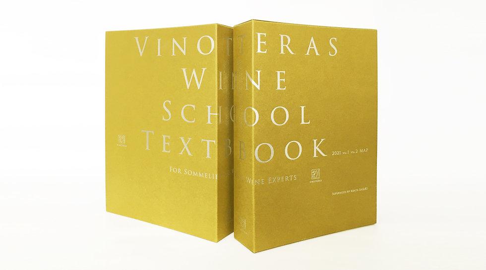 winetextbook_000_.jpg