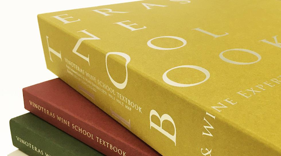 winetextbook_007_.jpg