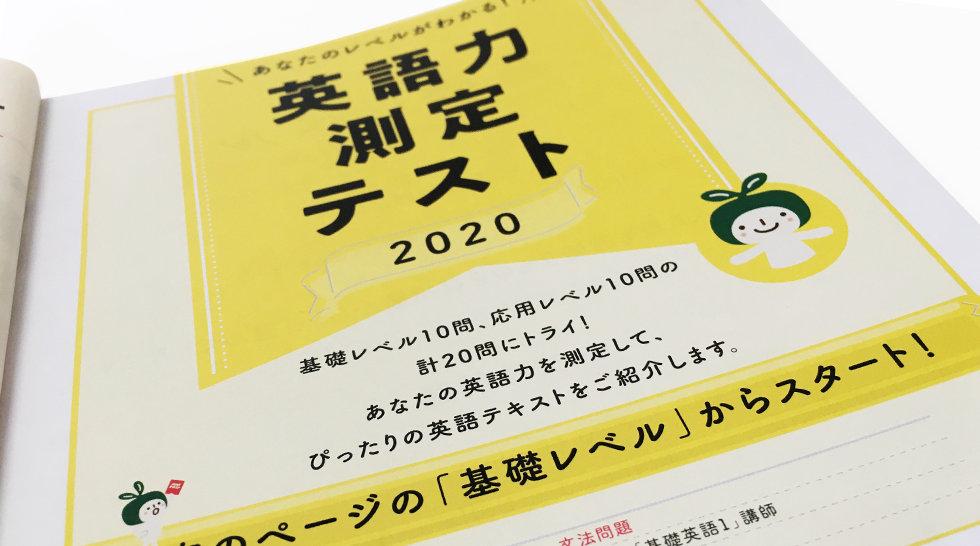 NHK_007.jpg