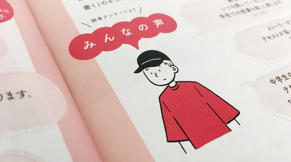 NHK_010.jpg