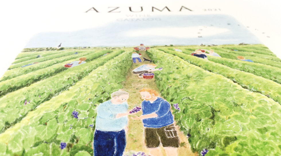 AZUMA2021_001_02.jpg