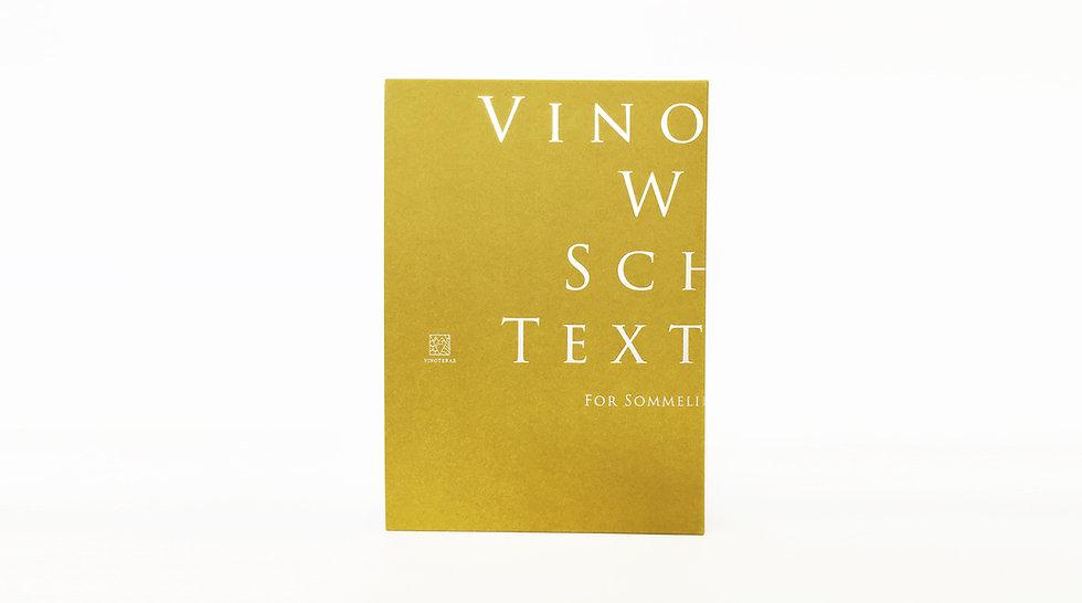 winetextbook_001__.jpg
