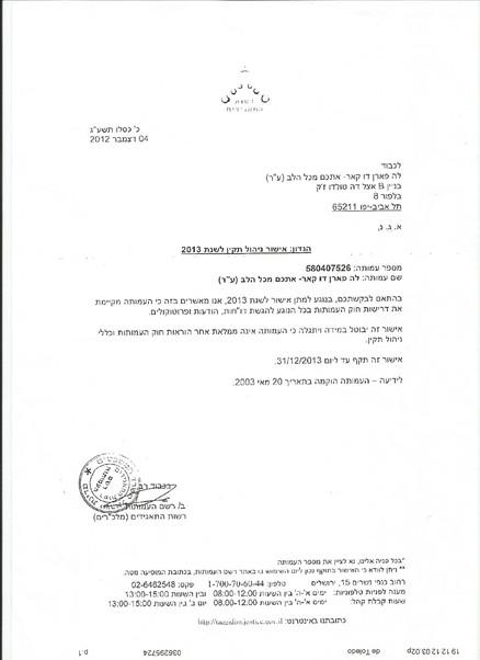 Good management certificate - certificat de bonne gestion