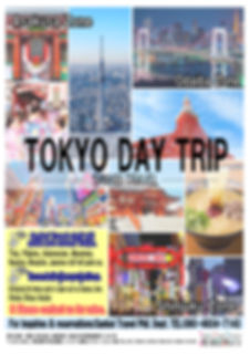 ②TOKYO DAY TRIP チラシ PHL_page-0001.jpg