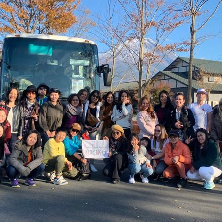 Fuji Kawaguchiko Autumn Leaves Festival Tour