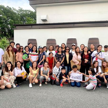 Kiyosato Terrace & Grape-picking Tour
