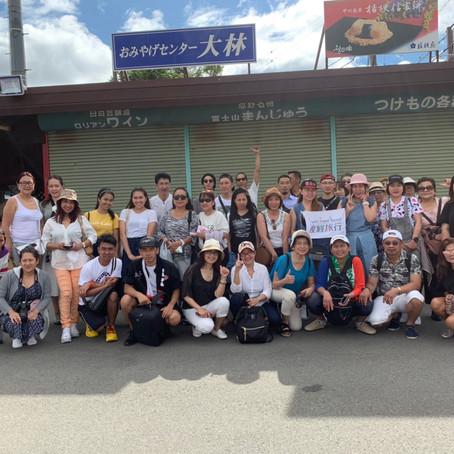 Fuji around tour