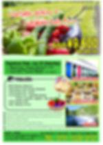 0725 SK10GM 野菜狩り&吹割の滝ツアーNepal.jpg