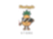 Logos-Directorio-pineapple.png