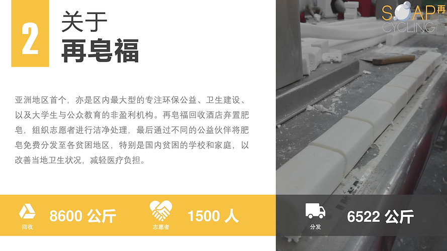 China-annual-report (2).jpg